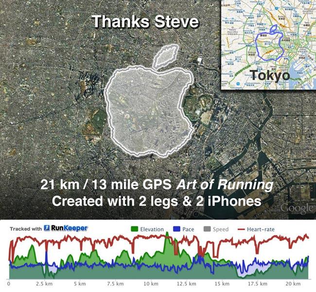 21km-apple-logo.jpeg