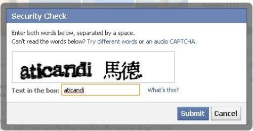 facebook-captcha-fail.jpg