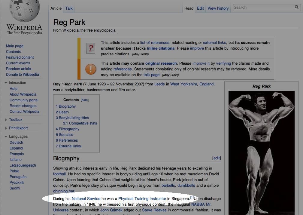 reg-park-singapore-army-pti.jpeg