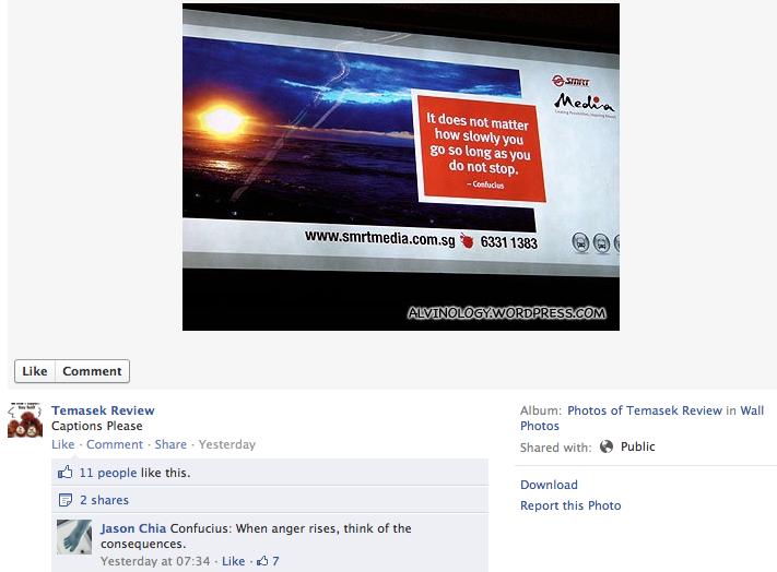 Screen shot 2012-02-01 at PM 09.33.13.png