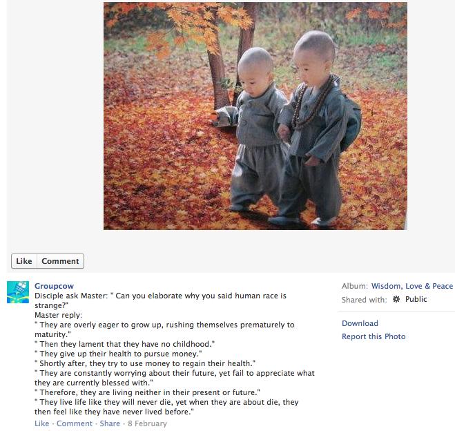 Screen shot 2012-02-12 at PM 11.54.04.png